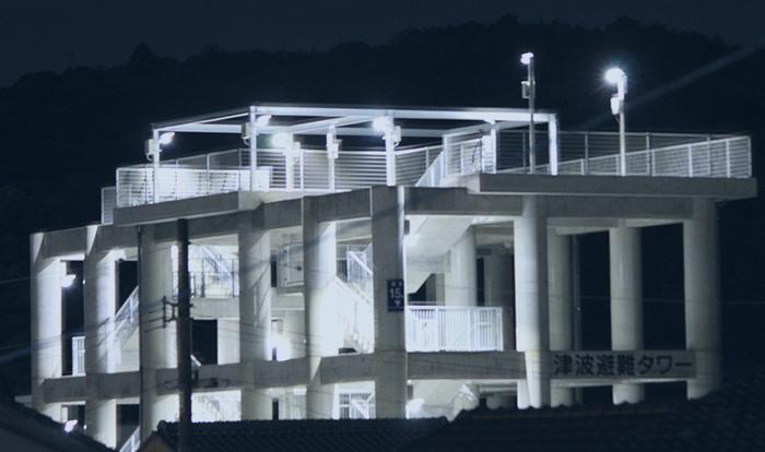 LED・環境事業・イメージ