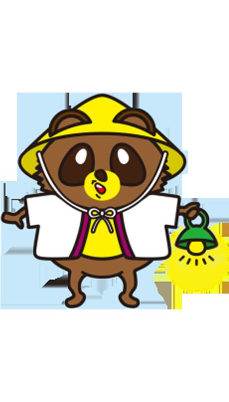 電信キャラクター・エルポン